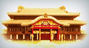 Shuri_castle.jpg